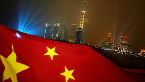 China Flag - Ridgeway Pryce